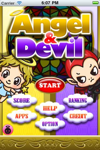 Screenshot 天使と悪魔をわけろ